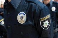 В Киеве произошел взрыв возле помещения политической партии