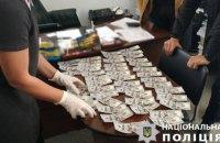 Замглавы Ровенской РГА задержан при получении $10 тыс. взятки