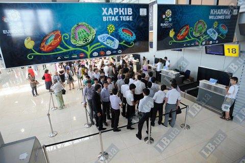 Харьковский аэропорт стал миллионником