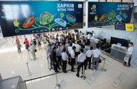 Харківський аеропорт став мільйонником