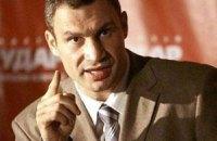 Партия Кличко пойдет на выборы сама