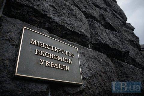 Мінекономіки погіршило прогноз зростання ВВП України до нуля