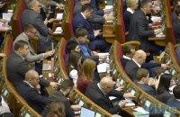 Рада планирует повысить статус Госкосмоса