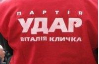 УДАР: арестом активистов власть доказала свой страх активной позиции киевлян
