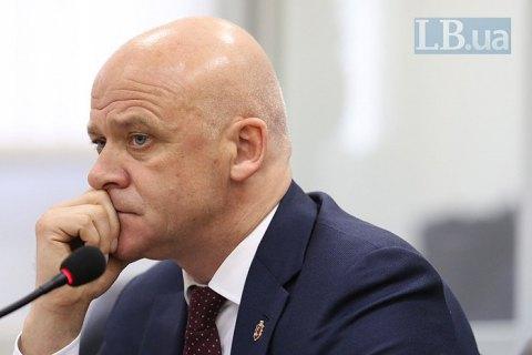 Суд над Трухановим: чи доводить оприлюднене листування і відео обшуків, що мер Одеси приховав 50 мільйонів гривень?