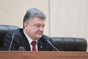 Порошенко прокомментировал отставку Блаттера