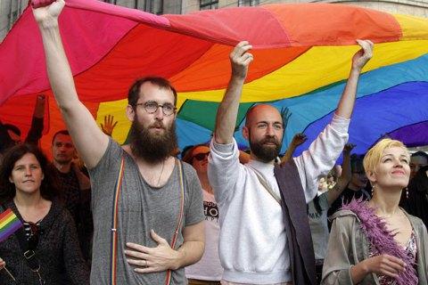 В Риге на гей-парад вышли несколько тысяч человек