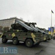 Україна на ринку зброї: реальність і міфи