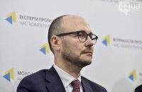 """Замість """"Самопомочі"""" в Київраді створили групу """"Київська команда"""""""