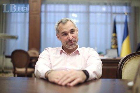 Рябошапка: все уголовные производства против Порошенко бесперспективны