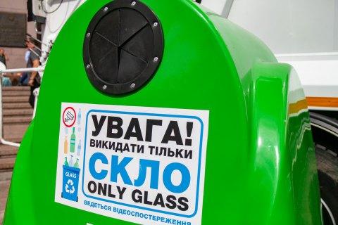 Киев закупил 1 тыс. новых контейнеров для раздельного сбора мусора