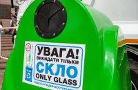 Київ закупив 1 тис. нових контейнерів для роздільного збирання сміття