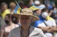 Держстат розрахував портрет середньостатистичного українця