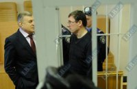 Защита Луценко надеется только на международные суды