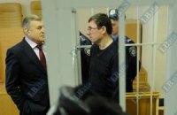 Защита Луценко ожидает реальный срок для экс-министра