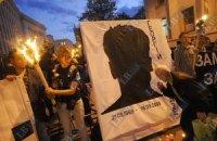 В Україні згадують Георгія Гонґадзе