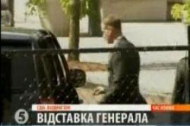 Отставка генерала Стэнли Маккристала