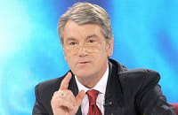Ющенко назвал неудачной политику Кремля в отношении Украины