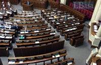 Депутаты подали 600 поправок к законопроекту об Антикоррупционном суде