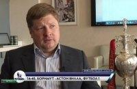 Ще один російський бізнесмен став одноосібним власником клубу Англійської Прем'єр-ліги