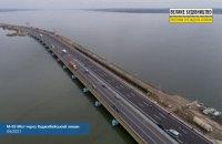 Міст через Хаджибейський лиман відкрили після капітального ремонту