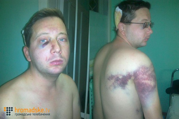 Так выглядел Сергей после задержания