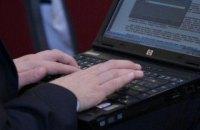 The Guardian анонсувала заборону на провезення електроніки з Європи в США