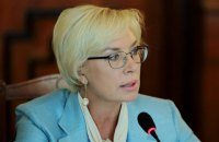 Россия не предоставила никаких официальных документов о здоровье раненых моряков, - Денисова