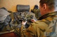 Луценко незаконно втручався у справу з бракованими бронежилетами, - прокурор ГПУ
