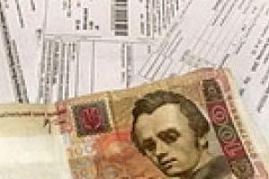 Черновецкий повысил тарифы киевлянам не на 100, а на 95%
