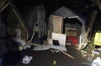 Ультраправая организация сообщила о еще одном нападении на табор ромов