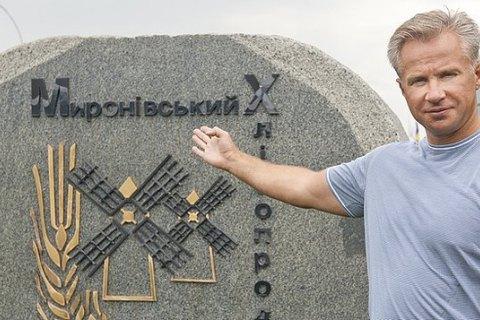 Компанія Косюка отримала 187 млн грн держдотації