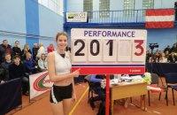 Ярослава Магучіх установила ще один світовий рекорд