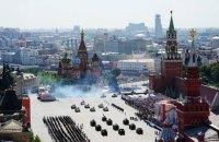 В Москве организовали военный парад к 75-летию победы над нацизмом в Европе
