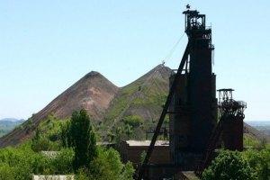 Азаров доручив підготувати шахти до приватизації