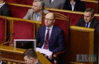 Украина обвинила Россию в нарушении условий пребывания ЧФ в Крыму