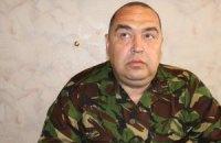 Луганская ОГА заявила о расколе в ЛНР