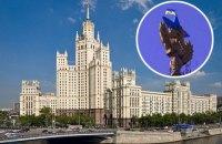 Фігурант справи про розфарбування зірки в Москві в кольори прапора України зізнався, що обмовив бейсджамперів