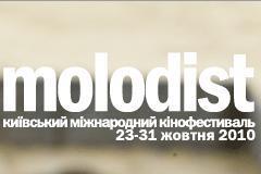 «Молодость» рассказывает о программе юбилейного кинофестиваля