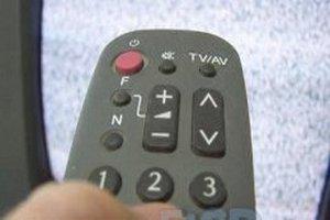 В Японии отключили аналоговое телевидение