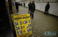 Офіційний курс долара виріс до 30 гривень