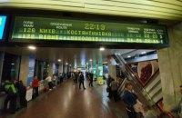 На залізничному вокзалі в Києві задимівся локомотив поїзда