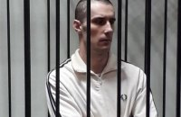 Політв'язень у РФ Шумков оголосив голодування