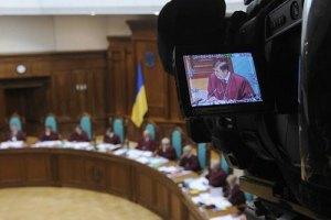 Источники в КСУ говорят, что выборы в Киеве состоятся не раньше 2015 года