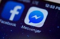 Facebook запустит рекламу в мессенджере