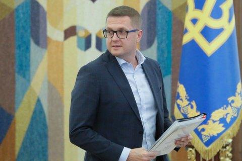 Баканов: штат СБУ сократят, а зарплаты - поднимут