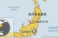 В Японии произошло землетрясение по магнитуде сильнее непальского
