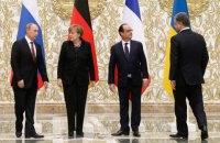 Олланд у книзі мемуарів розповів про те, як ухвалювалася мінська угода в 2015 році