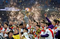 В Мадриде состоялся повторный финальный поединок Кубка Либертадорес