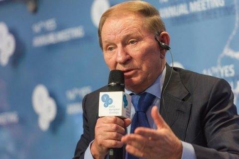 На наступному засіданні ТКГ заплановано призначити дати відведення військ у Петровському і Золотому
